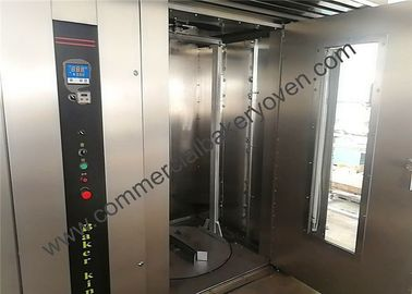 China 1600kg Bakery Rotary Diesel Oven , Double Trolley Commercial Rotary Oven factory