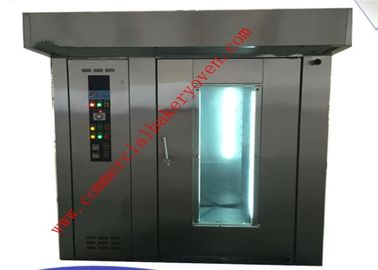 China Digital Control Bread Diesel Commercial Rotating Rack Oven 1 Year Warranty factory