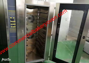 Hot Air Commercial Bakery Convection Oven Stainless Steel For Baking Bread